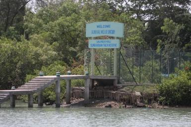 sajnekhali-watchtower